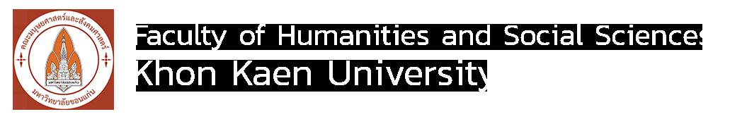 Logo Hs@KKU