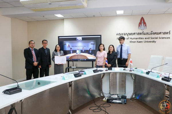 HUSO and Bunkyo Gakuin University signed an MOU for academic cooperation